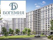 Жилой дом «Богемия» м. Фрунзенская